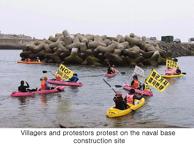 Jeju protesters