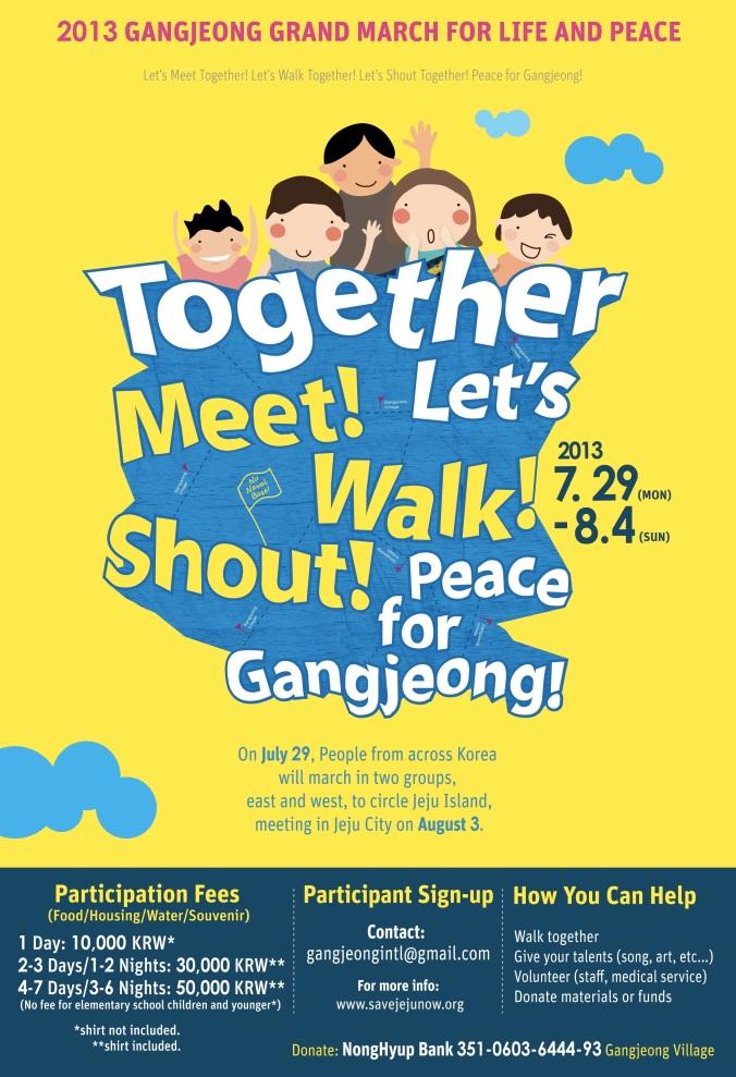 2013강정평화대행진