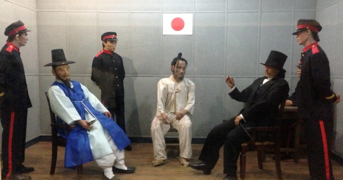 A model of Jeong-Bong Jun's interrogation by Korean and Japanese officials