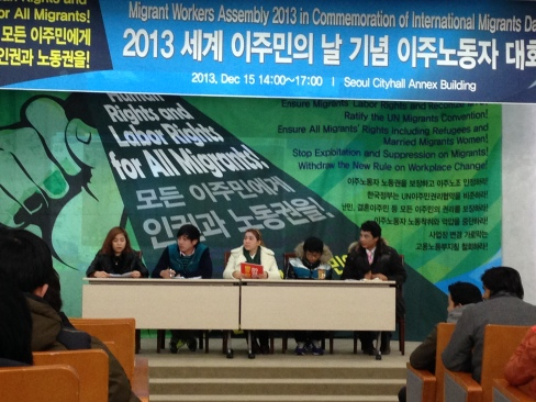 The panel of migrant workers