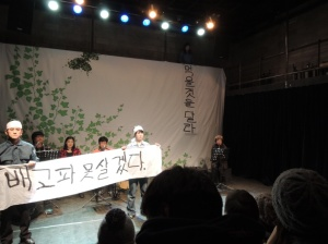 Reenactment of the New People's Party Occupation  from the play 70 Women Workers